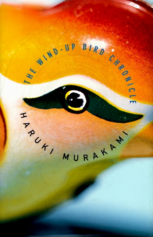 Chip Kidd - The Wind-Up Bird Chronicle by Haruki Murakami