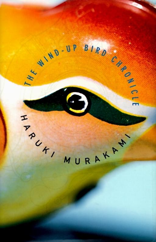 Chip Kidd - The Wind-Up Bird Chronicle by Haruki Murakami