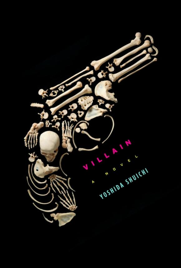Chip Kidd - Villian by Yoshida Shuichi